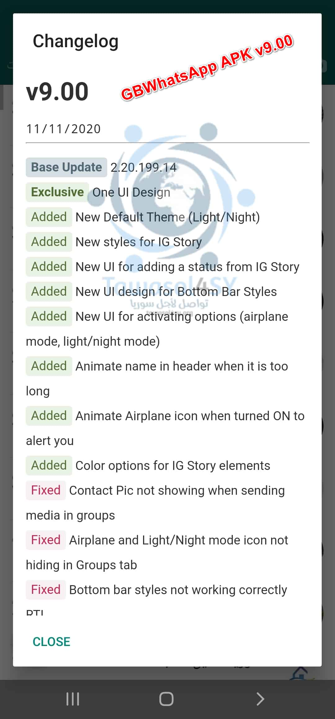 تحديثات جيبي واتساب برو GBWhatsApp APK v9.00