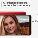 معرض الهواتف: مراجعة هاتف اوبو ار15 برو المميزات و العيوب Oppo R15 Pro المواصفات