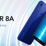 معرض الهواتف: مراجعة مزايا وعيوب ومواصفات هاتف Honor 8A