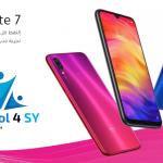 معرض الهواتف: Redmi Note 7 مراجعة مزايا وعيوب مواصفات هاتف شاومي ريدمي نوت 7