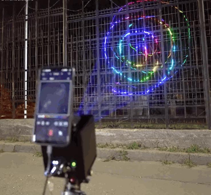 جهاز الرسم على الهواء LaserCube